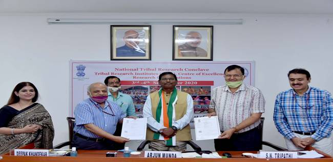 Agreement between Union Tribal Ministry and Indian Institute of Public Administration (IIPA)