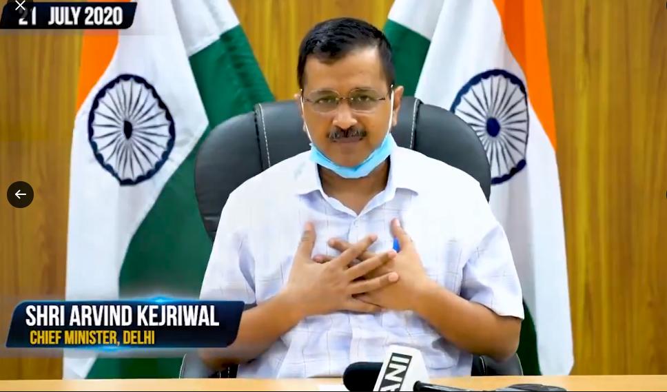 """Arvind Kejriwal's """"Mukhya Mantri Ghar Ghar Ration"""" launched in Delhi"""