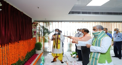 Dr. Harsh Vardhan inaugurated India's first public sector hospital.