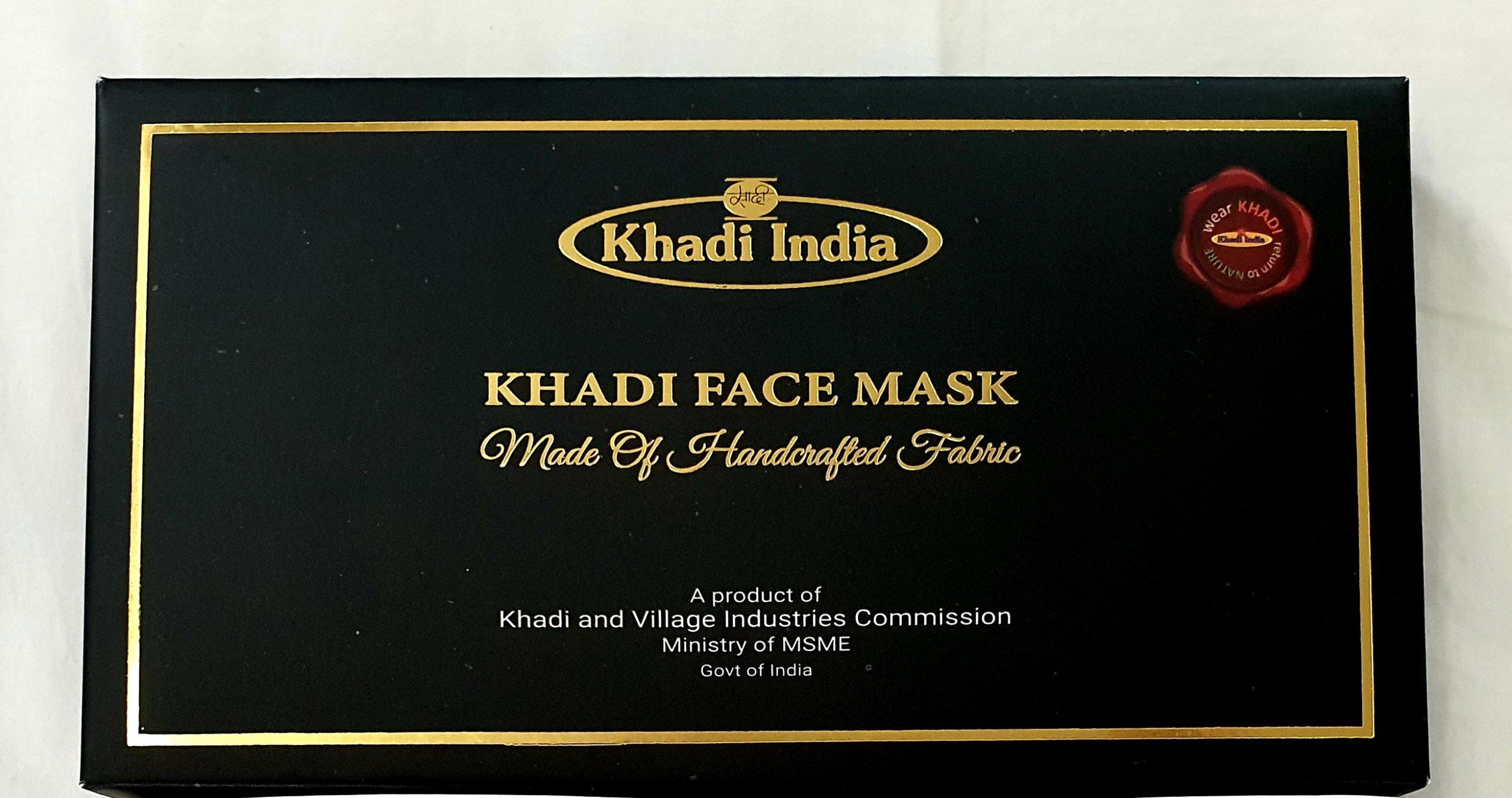 Khadi Gift Box